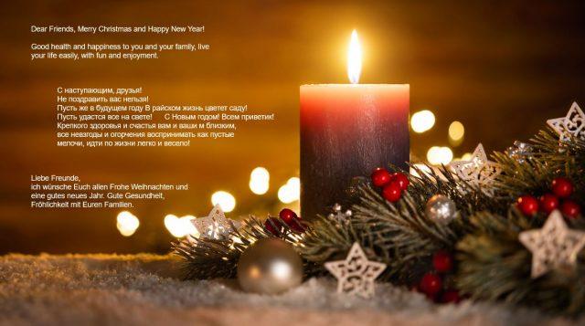 Leu-AGRO wishing Season Greetings, Merry Christmas and Happy New Year !!!
